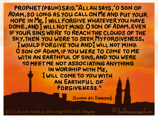 Allah's Forgiveness - Lift Me Up