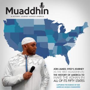 Muaddhin Campaign
