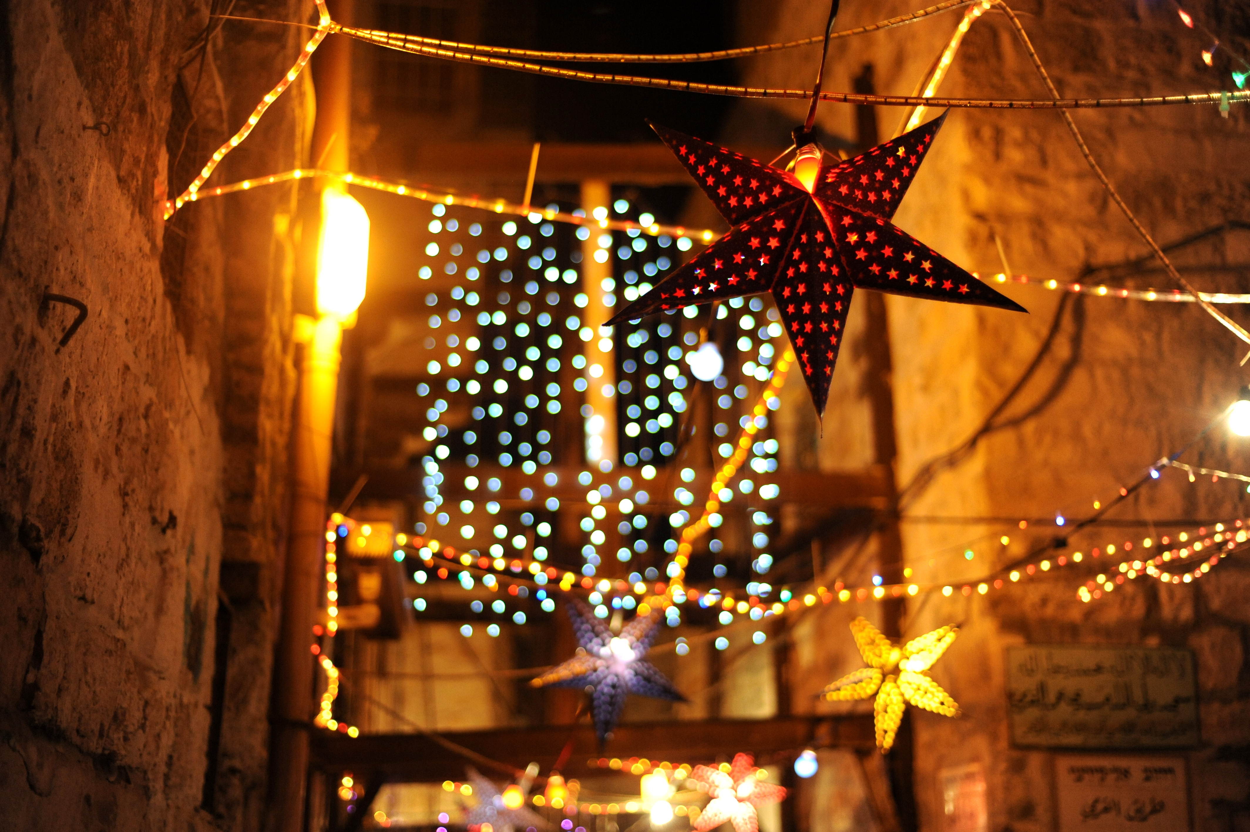 Beautiful 1 Day Ramadan Decor - Ramadan_decorations  Image_151356.jpg