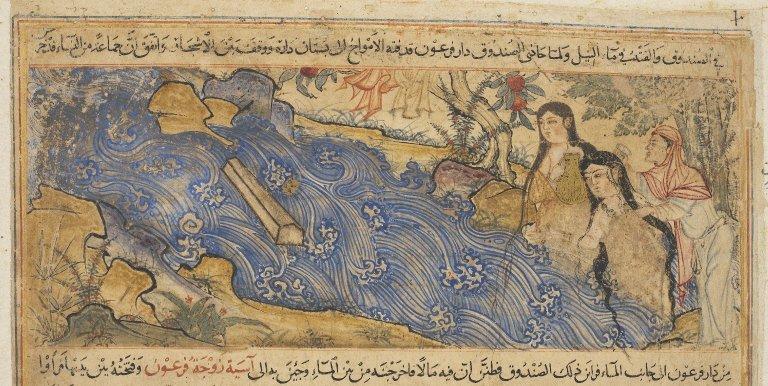 sheitan und der islam