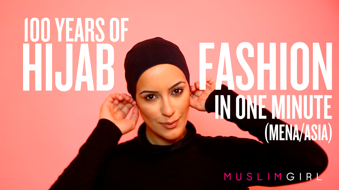100 years of hijab fashion in 1 minute (mena/asia) | muslim girl