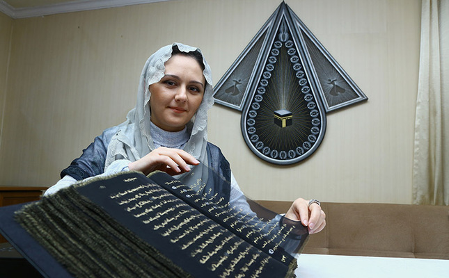 An Azerbaijani Artist Transcribed the Quran on Silk & It Is Gorgeous