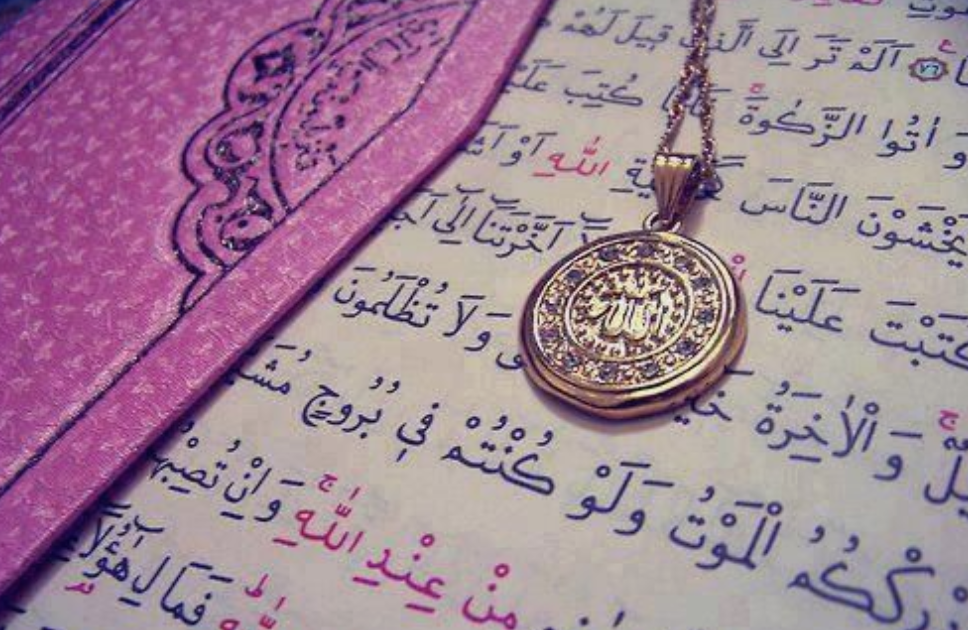 The Top 10 Most Beautiful Ayats from the Quran | Muslim Girl